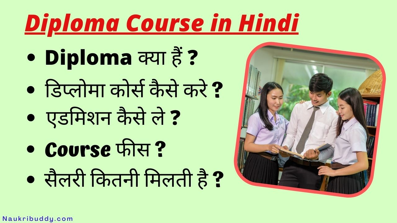 Diploma Course in Hindi